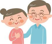 安心で豊かな老夫婦