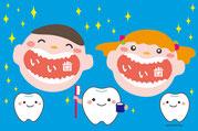 歯と歯磨きのイラストへ