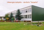 Mokyklos-darželio svetainė