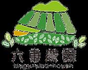 六車農園株式会社 ロゴ