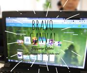 Canva(キャンバ)を使ったデザインセミナーのレポ