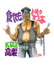 VIBES MAGAZINE キウイ高梨の食べてもいいわよ2012.5 Vol.223~2014.2 Vol.244