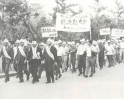 「電線よこせ!」「電設資材よこせ!」 山川理事長を先頭に危機突破総決起大会