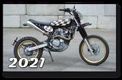 Switsh Customs, Switshcustoms, Motorrad Werkstatt, Motorradwerkstatt, Forchheim am Kaiserstuhl, KLR 600 Scrambler
