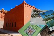 Centres socio-culturels
