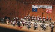 長岡中学校吹奏楽部