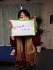 大阪在住 30代 女性 背中と腰痛