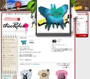 shopサイト