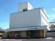 朝日リハビリテーションセンター