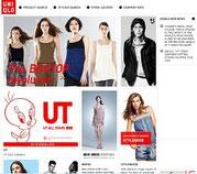 Screensthot von der uniqlo webseite