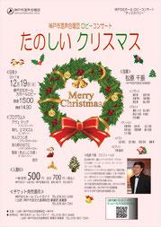 たのしいクリスマス   バス武久竜也