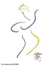 La Samouraï (1998)