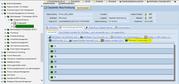 SAP-BW Beispiel verwendete Filterwerte einer BEx-Query