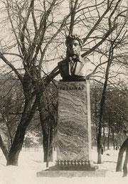 Vilnius. Puškino paminklas. Nuotr.  Vincento Berdovskio / The Pushkin Monument. Photo by V. Berdovskis