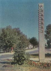 Įvažiuojant i Trakus. Nuotr. V. Sparnaičio. 1974m. / Approaching Trakai. Photo. V. Sparnaitis. 1974