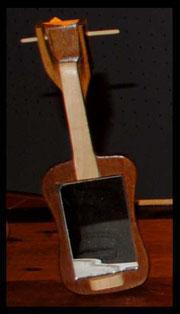 Miroir fantaisie : guitare