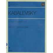 カバレフスキー こどものためのピアノ小曲集(全音)