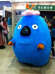 仙台駅で遭遇・・・どこかのゆるキャラですよね