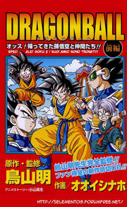 DRAGONBALL 42 VOLUMI  + SPECIAL