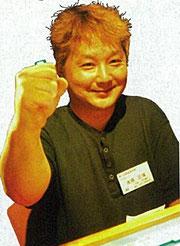 後藤正博選手
