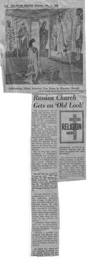 Статья в газете Miami Herald о русской церкви в Майами, 17.02.1968 г.