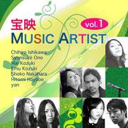 宝映MUSIC ARTIST vol.1(全7曲)