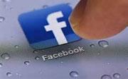 Siguenos en Facebook de pintores malaga
