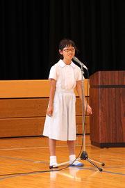 聖母被昇天学院小学校