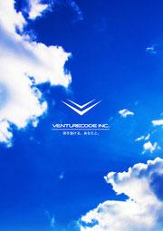 VENTURECODE INC. iPhone等スマートフォン用壁紙イメージ