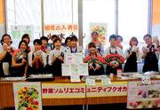 2014年☆831の日イベント