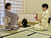 Como usar Fususa
