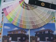外壁塗装 色見本帳