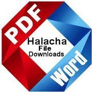 Halacha Study Files - Am HaSefer Yeshiva - ישיבה עם הספר