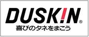 (株)ダスキン公式HP