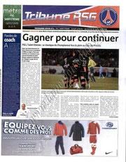 2009-02-14  PSG-Saint Etienne (24ème L1, Tribune PSG N°11)