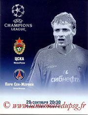 Programme  CSKA Moscou-PSG  2004-05