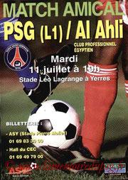Affichette  PSG-Al Ahli  2006-07