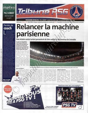 2008-10-18  PSG-Lorient (9ème L1, Tribune PSG N° 3)