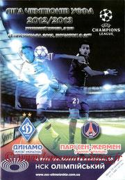 Programme  Dynamo Kiev-PSG  2012-13