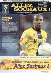 Programme  Sochaux-PSG  2008-09