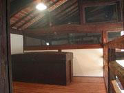 2階収納室 小屋裏部屋