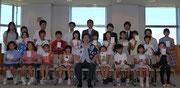 2012年8月20日(月)ふじのくに子ども観光大使が静岡県知事川勝平太氏を表敬訪問しました!
