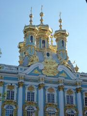Jekaterinenpalais
