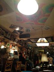 Fillmore Trip Cafe
