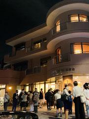 东京日暮里基督教会