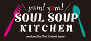 YUMYUM SOULSOUP KITCHEN