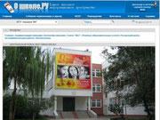 Сайт на Ошколе.ру
