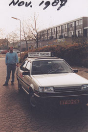 Toyota Carina II DX. 1987. 1600