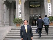 中華人民共和国建設部