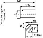 Редукторы типа 1Ц2У-100, 1Ц2У-125, 1Ц2У-160, 1Ц2У-200, 1Ц2У-250 цилиндрические горизонтальные одноступенчатые.Размеры цилиндрического конца выходного (тихоходного) вала редуктора 1Ц2У-200.